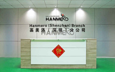 Wuhan Hanmero Building Material CO., Ltd