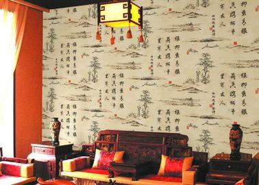 Chinesische Landschaftspoesie-asiatische angespornte Tapete für Tee-Haus/Studie