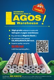 Lager-Tapeten-große Förderung HANMERO Lagos!!