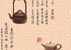 Durable Non Pasted Waterproof Chinese Pattern Wallpaper With Teapot / Ancient Portey Printing