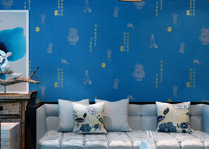 Chinese Pattern Wide Room Decoration Wallpaper Non woven with SGS Test